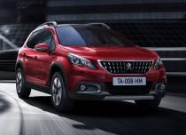 Peugeot 2008 geliyor, Peugeot 2008 Görücüye çıktı