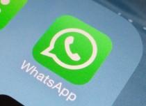 WhatsApp'tan Görüntülü Konuşma Uygulaması