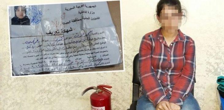 Keskin Nişancı Kadın Terörist Yakalandı